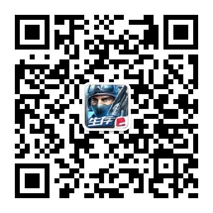 qrcode_for_gh_f560c33faf3d_430.jpg